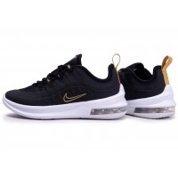 Air Max Axis VTB noir et or junior