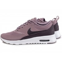 Air Max Thea taupe grey