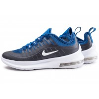 Air Max Axis junior noire et bleue