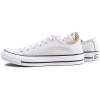Chuck Taylor All Star low grise