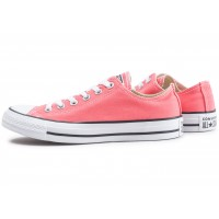 Chuck Taylor All Star low rose clair