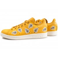 Stan Smith The Farm Company jaune femme