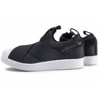 Superstar Slip-on core black et blanc femme