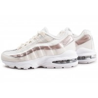 Air Max 95 bronze junior