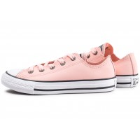 Chuck Taylor All Star OX Glitter rose enfant