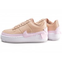 Air Force 1 Jester XX beige et rose femme