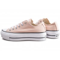Chuck Taylor All Star Lift beige femme