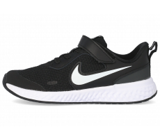 Chaussures Nike