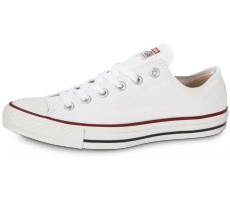 2d298bb13bf8b Chaussures Converse Chuck Taylor All Star low blanche